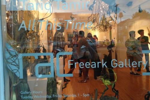 Riverside Arts Center and Freeark Gallery